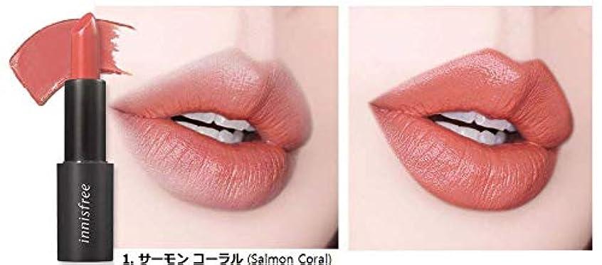 小数寄生虫地図[イニスフリー] innisfree [リアル フィット リップスティック 3.1g - 2019 リニューアル] Real Fit Lipstick 3.1g 2019 Renewal [海外直送品] (01. サーモン...