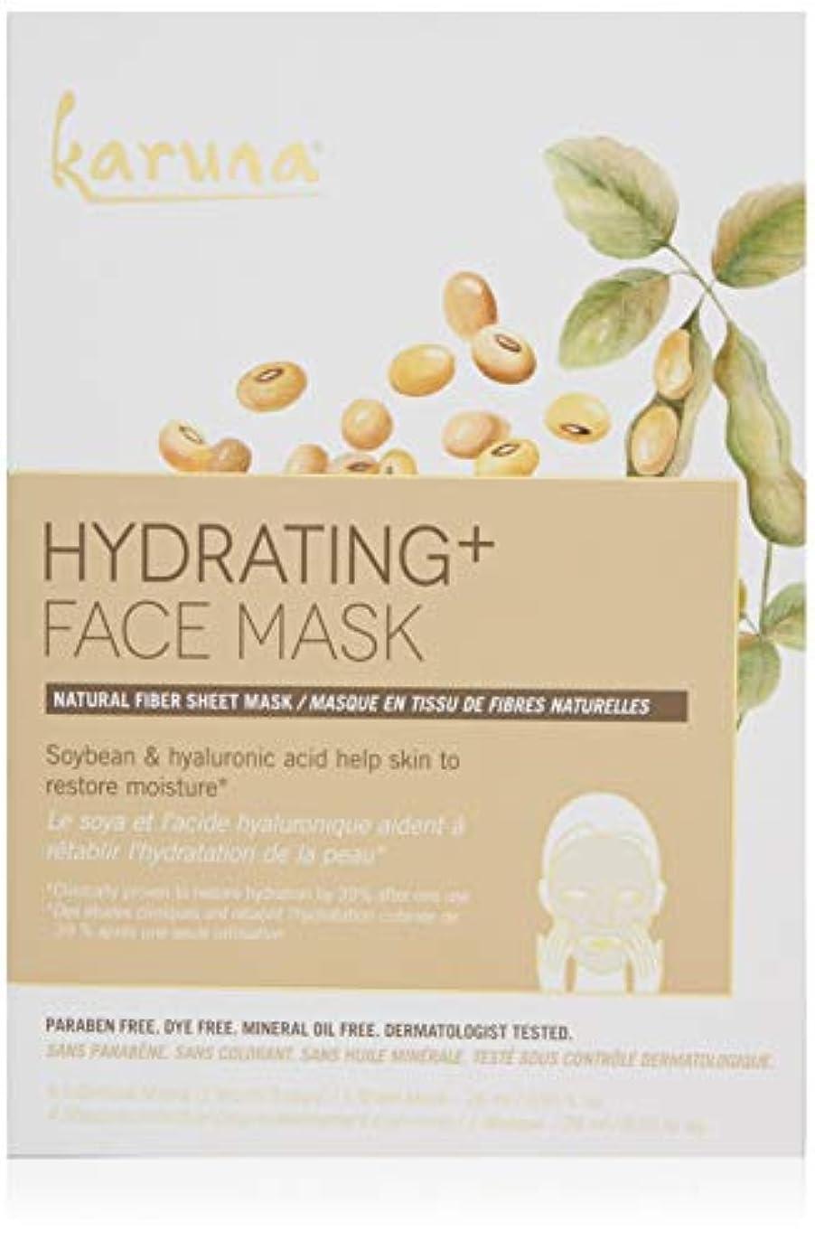 ごみ血まみれのブルーベルKaruna Hydrating+ Face Mask 4sheets並行輸入品