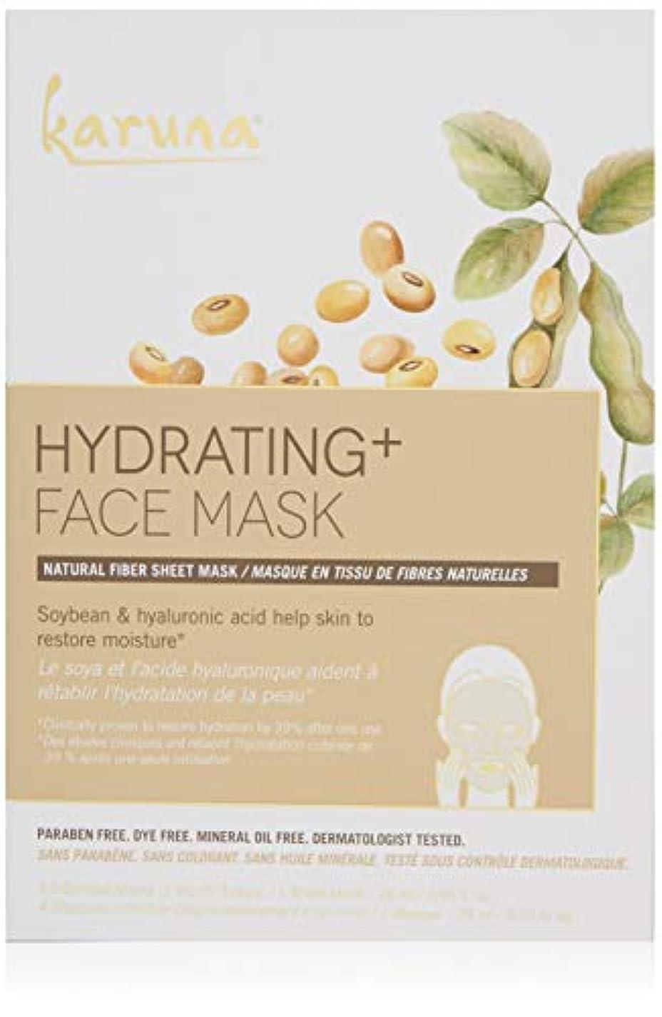 信条黒混乱したKaruna Hydrating+ Face Mask 4sheets並行輸入品