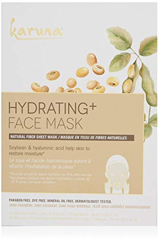 哀れな量で夜明けKaruna Hydrating+ Face Mask 4sheets並行輸入品