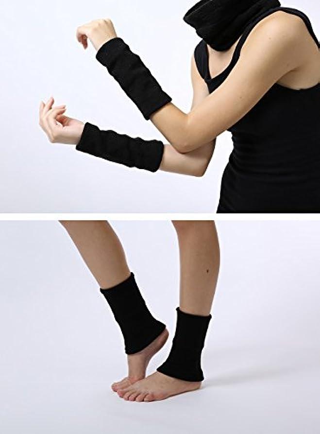 可塑性非難東部健繊 ひだまり マルチウォーマー 黒 手首 足首 関節 保温用