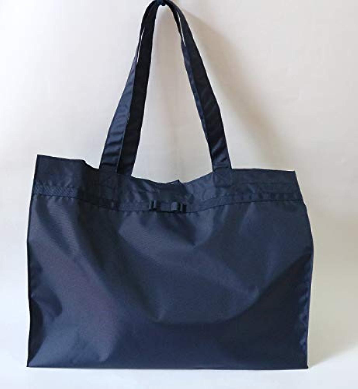 【よこ型】お迎え ランドセルバッグ お母様用 入学準備品 コンパクト収納