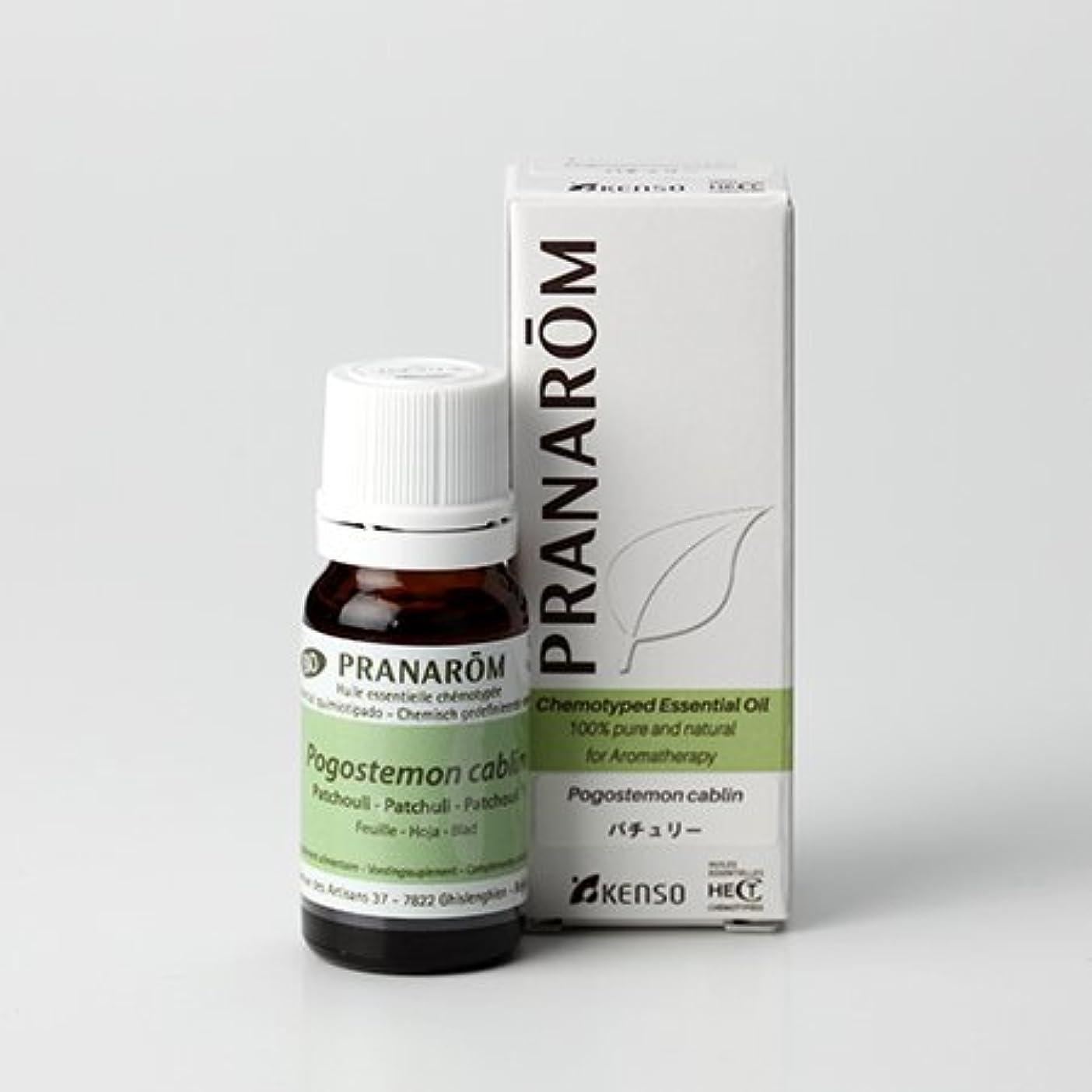 保全パネル【パチュリー 10ml】→甘いオリエンタルな香り?(リラックスハーブ系)[PRANAROM(プラナロム)精油/アロマオイル/エッセンシャルオイル]P-155