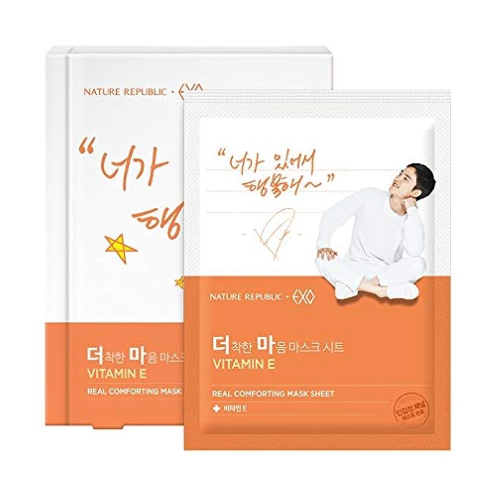 変動するデモンストレーションいちゃつくネイチャーリパブリック(Nature Republic)[Exo Edition]より優しい心マスクシート(ディオ) (ビタミンE) 24g*5 / [Exo Edition] mask sheet More good heart Vitamin E (video) 24g * 5 :: 韓国コスメ [並行輸入品]