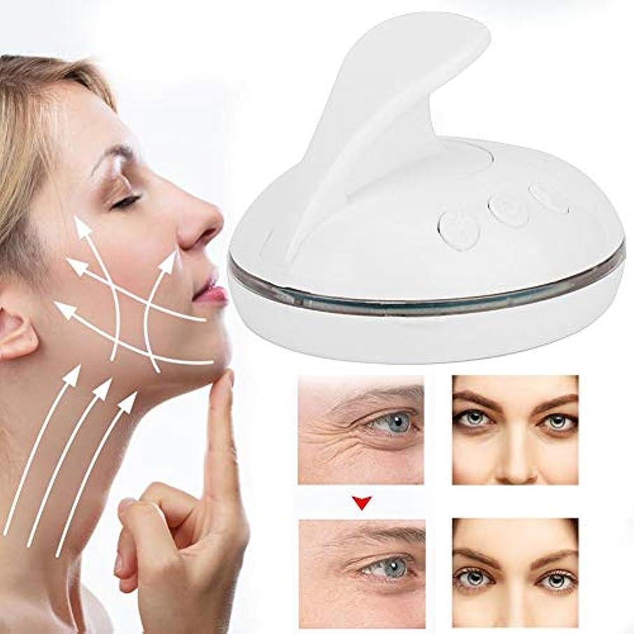 誘う眠りポータルLEDの顔のスキンケア機械、3色の軽い若返りの器械の改装の反老化の表面スキンケアのマッサージャーは顔の反しわをきつく締めます