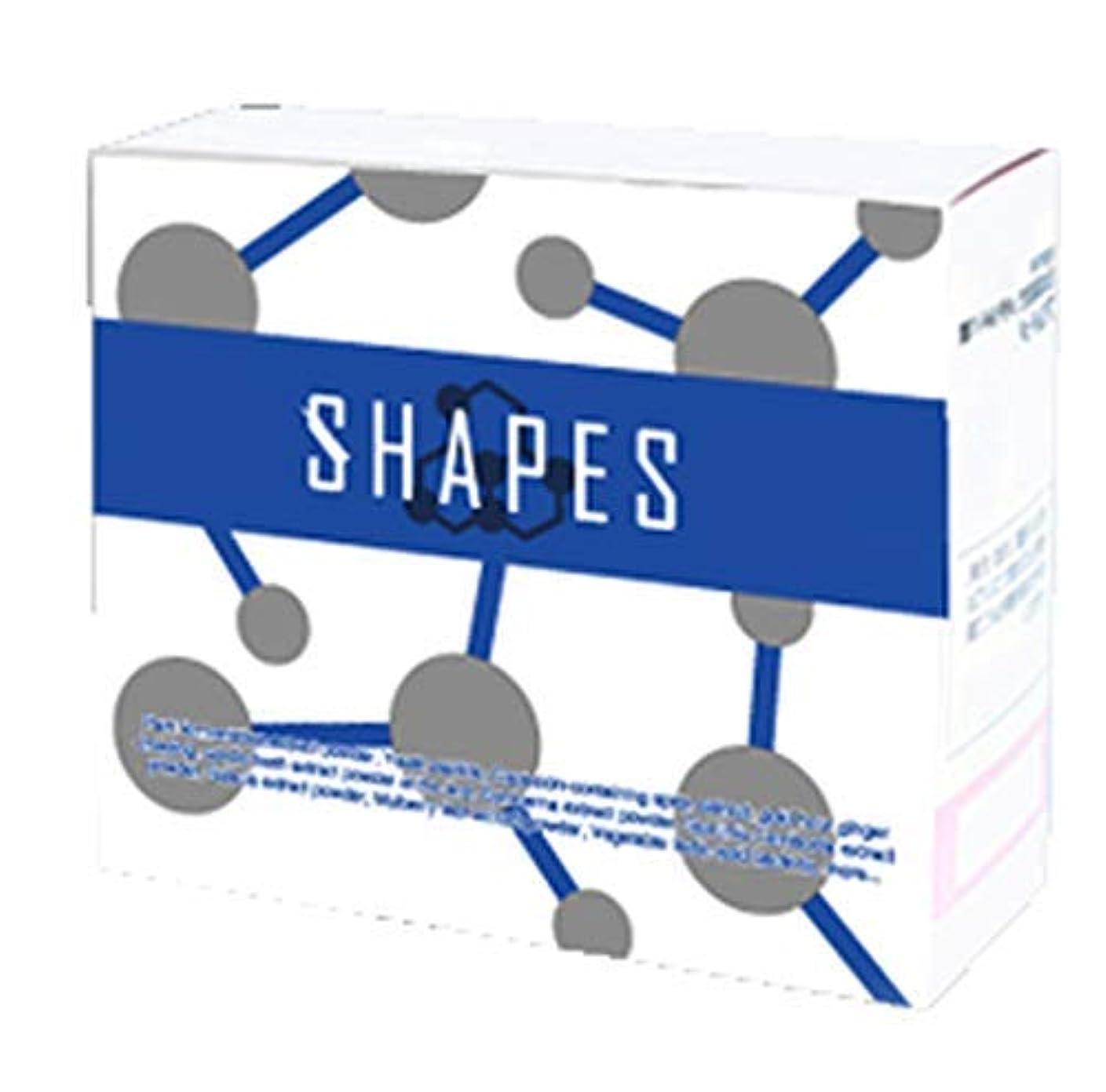 前文猫背実現可能性SHAPES 3個セット シェイプス ダイエット サプリメント