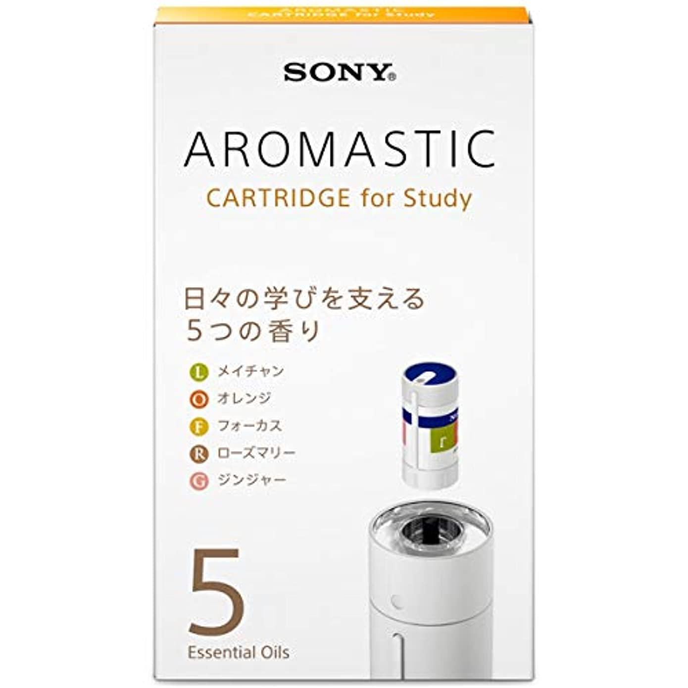 ミニ手荷物肉腫AROMASTIC CARTRIDGE for Study (カートリッジ for Study) OE-SC205