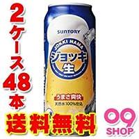 サントリー ジョッキ生 缶500ml×24本入【×2ケース】