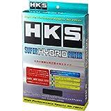 HKS スーパーハイブリッドフィルター CX-5 KE2FW, KE2AW アクセラ BM2FS アテンザ GJ2FP, GJ2FW 70017-AZ009