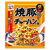 永谷園本舗 焼豚チャーハンの素 3P(10個入)