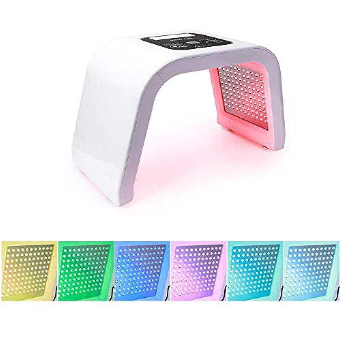 気難しい動員する出口PDT 7色ledライト美容光力学ランプにきび治療スキンケア機若返りフェイシャルマシンボディ美容スキンケア光子療法機