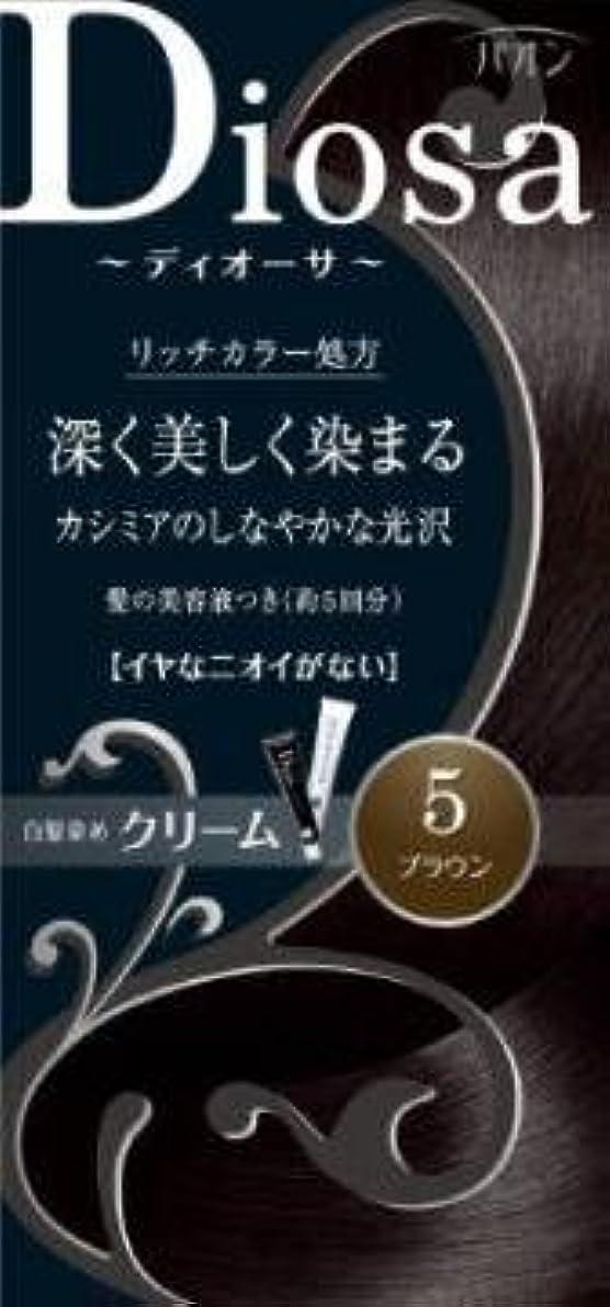 ダイアクリティカル十億影響【シュワルツコフヘンケル】パオン ディオーサ クリーム 5 ブラウン ×10個セット