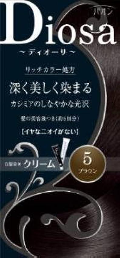 スロープ器具急速な【シュワルツコフヘンケル】パオン ディオーサ クリーム 5 ブラウン ×10個セット