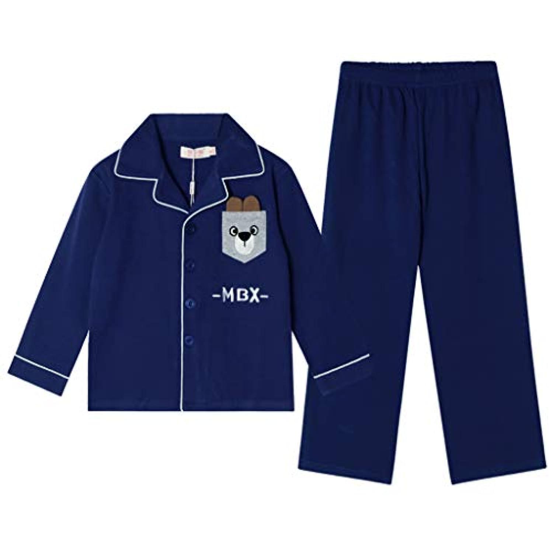 子供のパジャマ男の子の春と秋のコットン長袖スーツ子供服ホームスーツツーピース (Color : 1, Size : 110CM)