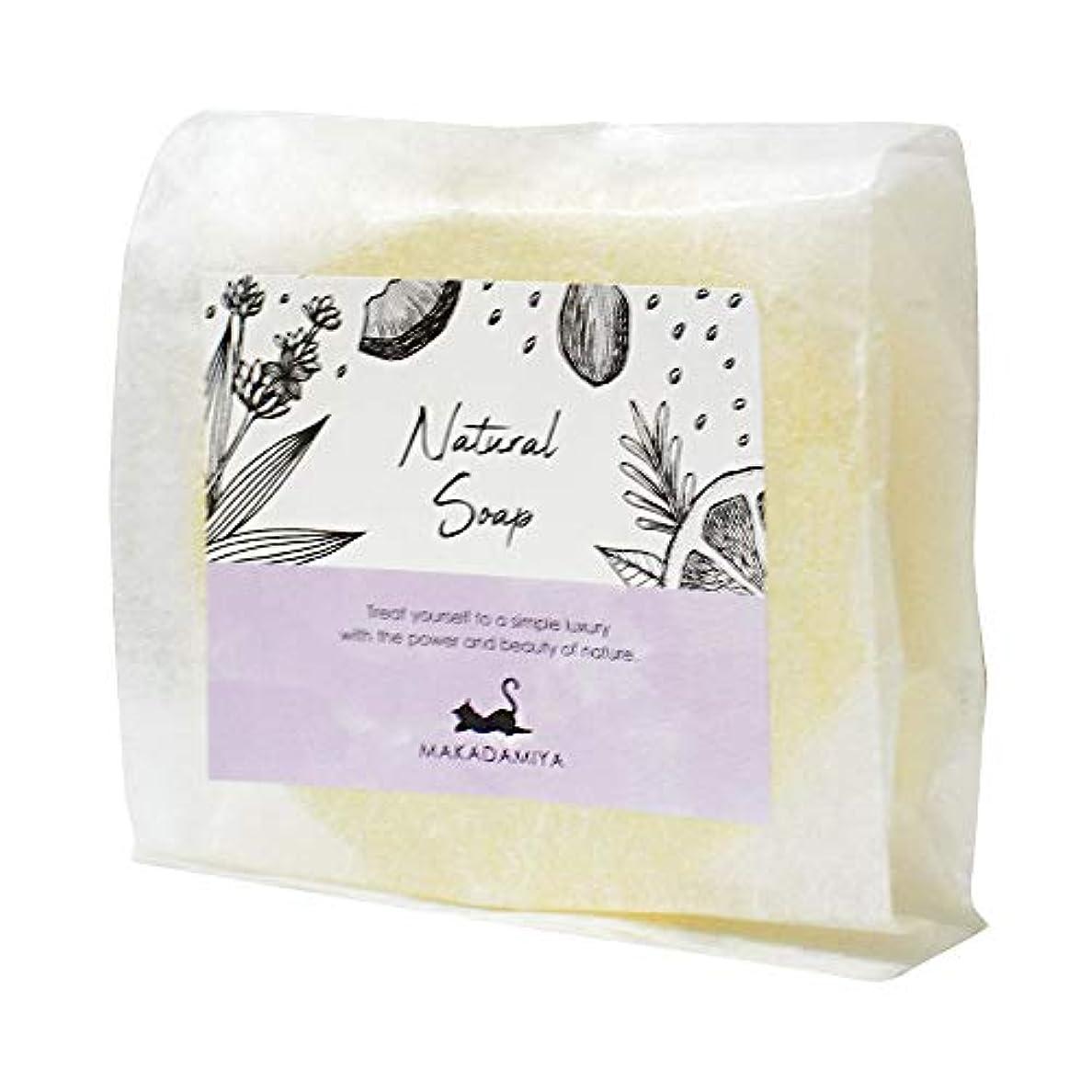 サスペンドローラー薄めるマカダミ屋の手作り天然石けん80g 敏感肌用 天然アロマ香りで癒され潤う。