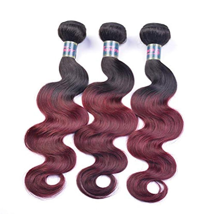 奇跡的な改善するキュービック女性130%密度ブラジルの髪織り髪バンドル実体波1バンドル髪バンドル実体波人間の髪の毛のグラデーション