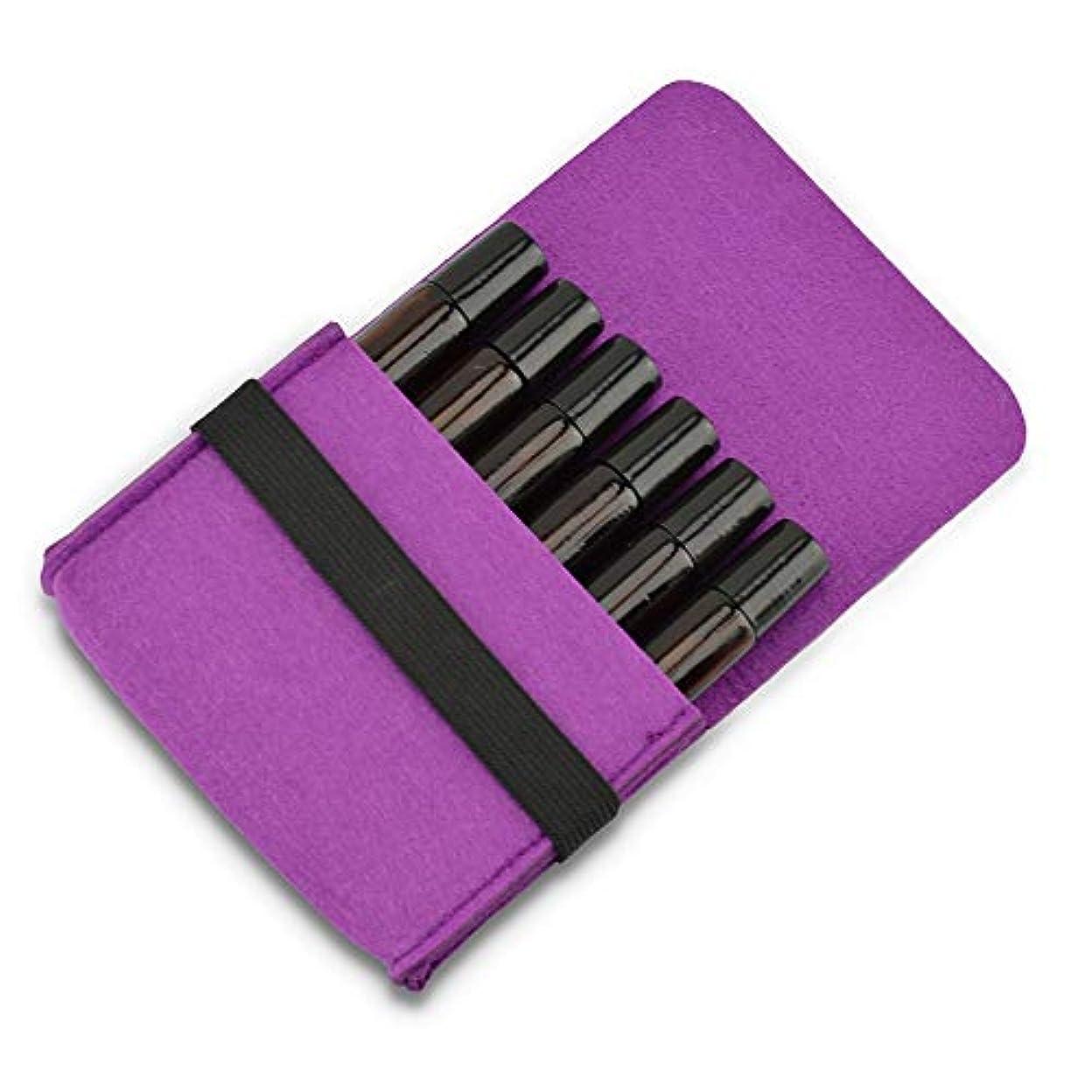 代理人豊富朝食を食べるエッセンシャルオイル収納ボックス エッセンシャルオイルの6本のボトル10MLオイルスーツケース旅行主催者は油を整理して表示するためのポケット収納袋を感じました 丈夫で持ち運びが簡単 (色 : 紫の, サイズ : 13X10X3CM)