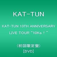 "KAT-TUN 10TH ANNIVERSARY LIVE TOUR ""10Ks!""(初回限定盤) [DVD]"
