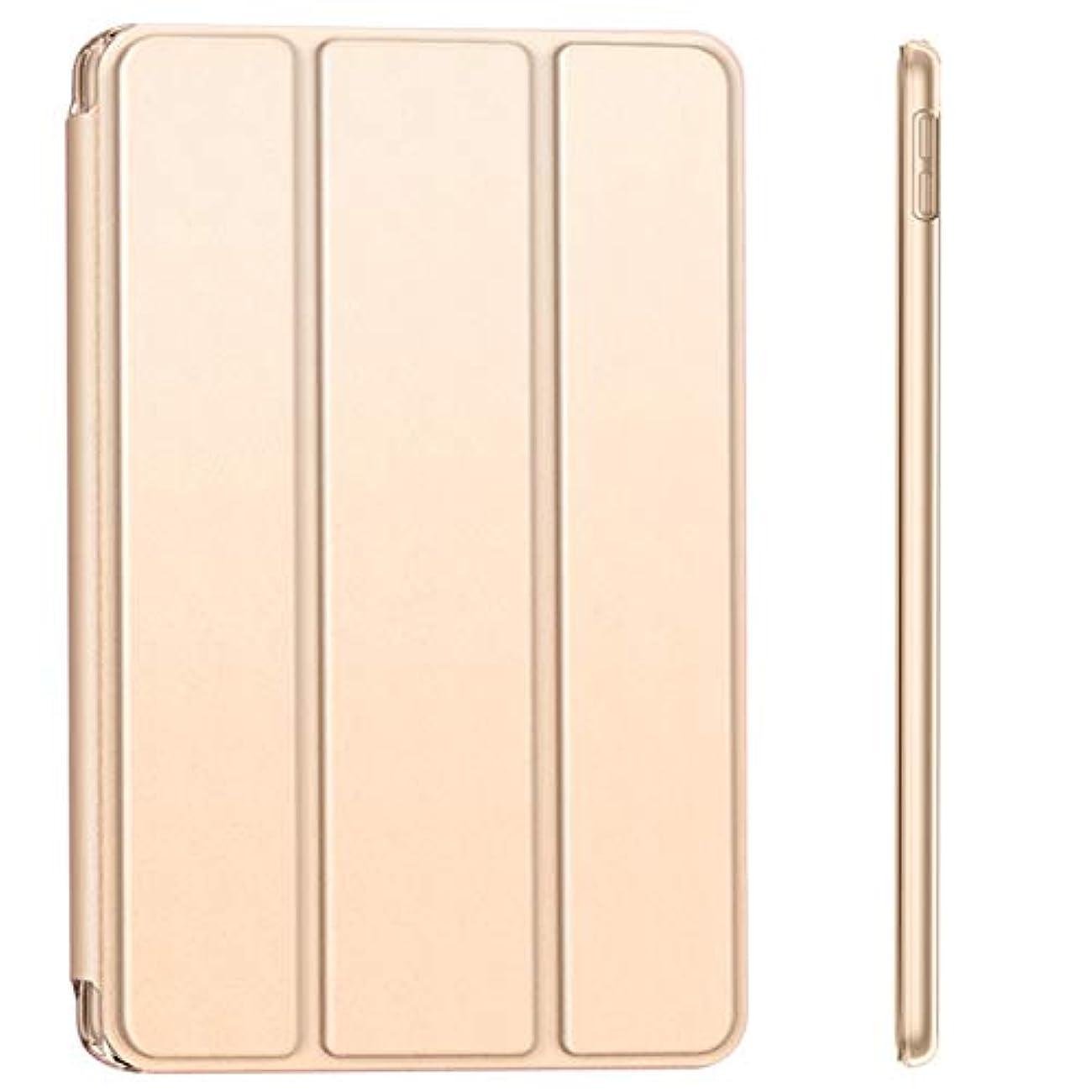 見捨てられた回転スプレーKENKE iPad Mini 5 2019 ケース 薄型 TPU レザー スマート カバー キズ防止 シリコーンソフトシェル 背面 ケース 三つ折り スタンド オートスリープ ウェイクアップ 機能 iPad Mini5(第五世代)(カバー.ゴールド)