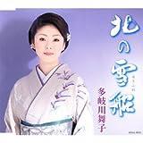 東京雨あがり♪多岐川舞子のジャケット