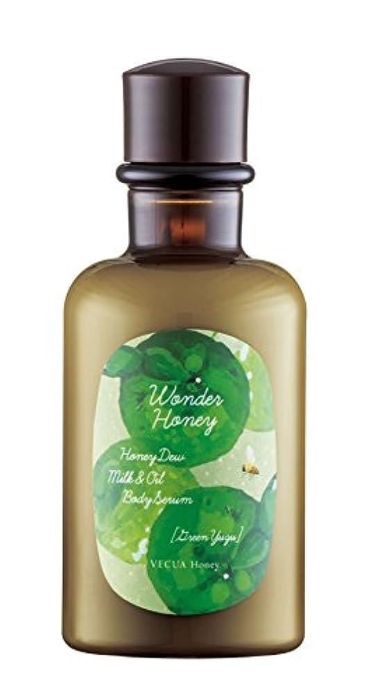 分類する大邸宅短くするワンダーハニー ミルクオイルの潤いボディセラム グリーン柚子