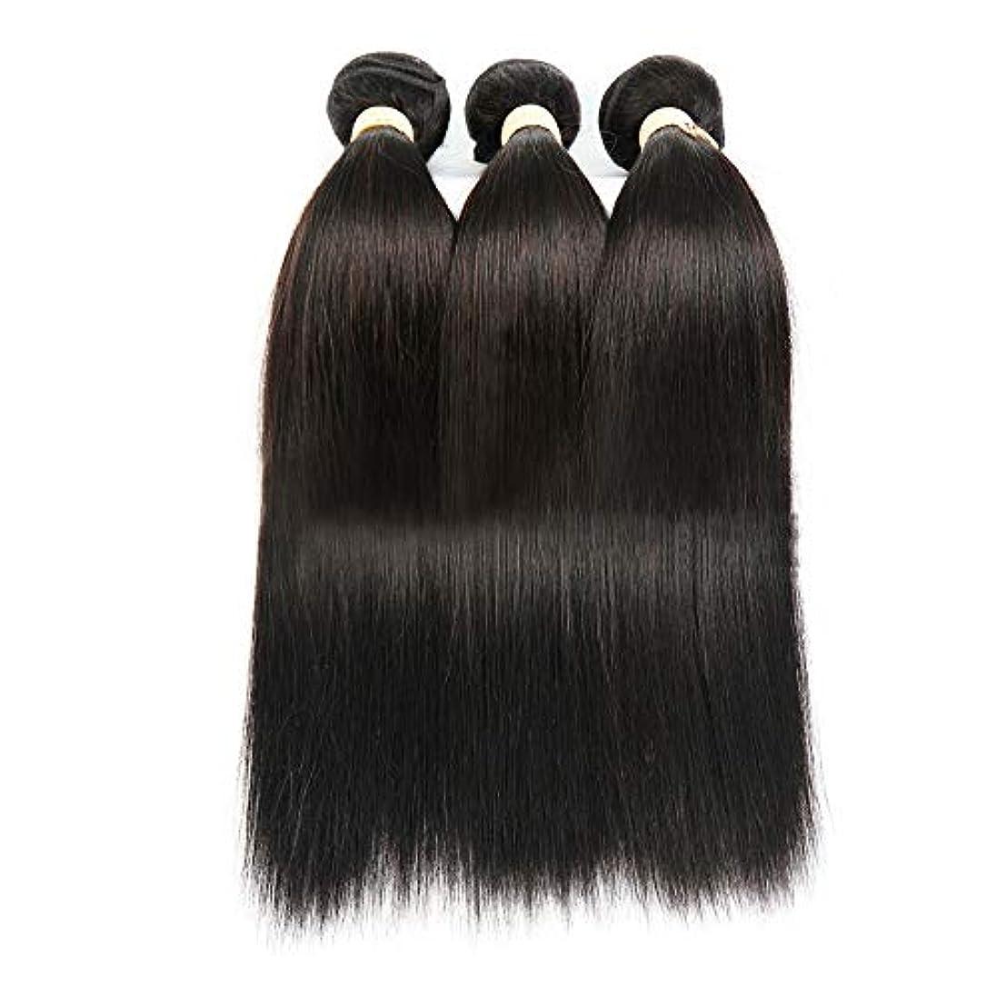 定数リズム貫通WASAIO 8?28インチ)ブラック、ヘアエクステンションクリップのシームレスなリアルな黒人間織りバンドル実横糸 - 真(1つのバンドル (色 : 黒, サイズ : 18 inch)