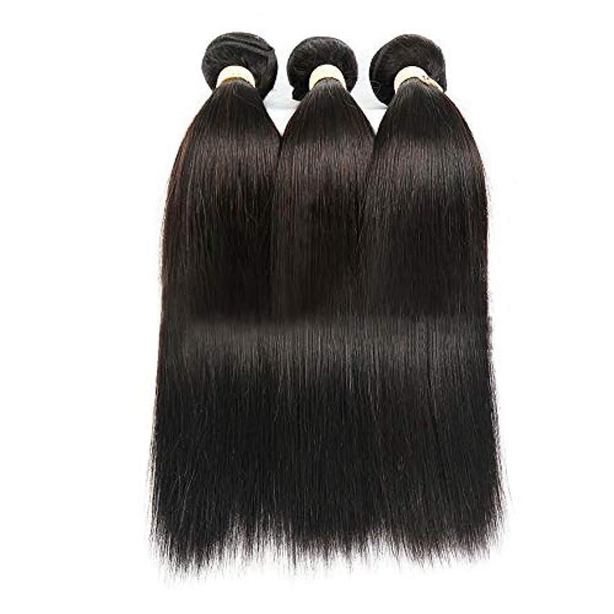 有力者生命体やりがいのあるWASAIO 8?28インチ)ブラック、ヘアエクステンションクリップのシームレスなリアルな黒人間織りバンドル実横糸 - 真(1つのバンドル (色 : 黒, サイズ : 18 inch)