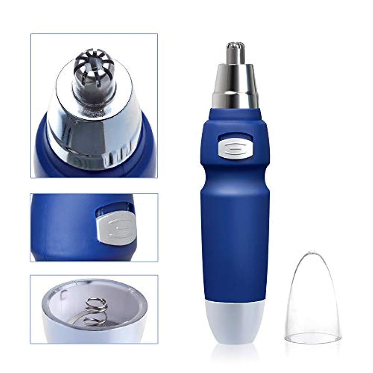非アクティブボトル最も遠い鼻毛トリマー鼻ウールはトリマークリッパーヘアカミソリ脱毛器リムーバー洗浄鼻毛カットを実装します