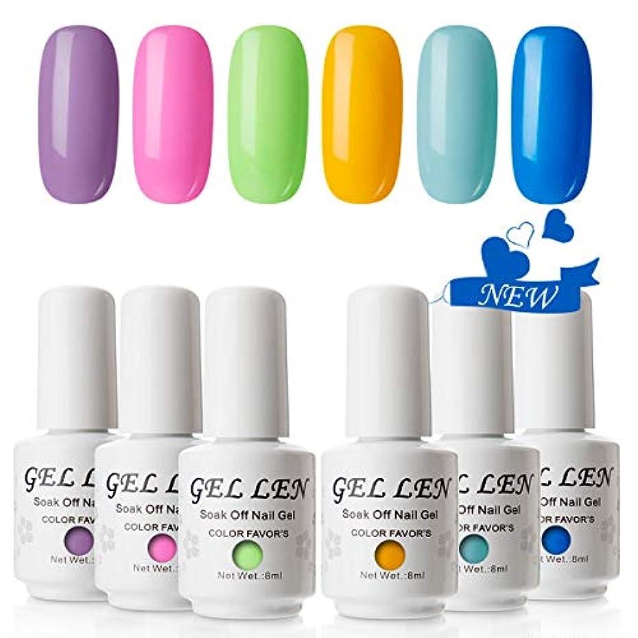 Gellen 透心瓶 ジェルネイル カラー 6色セット 8ml UV?LED ポリッシュタイプ カラージェル ポップ ネオン カラフル ネイルアート