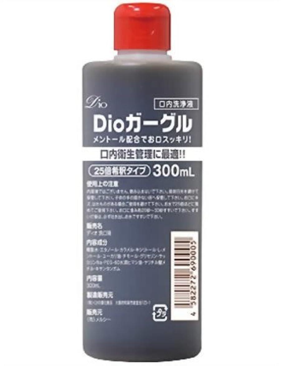 水分ポーズシェーバー【業務用】 Dioガーグル 300ml