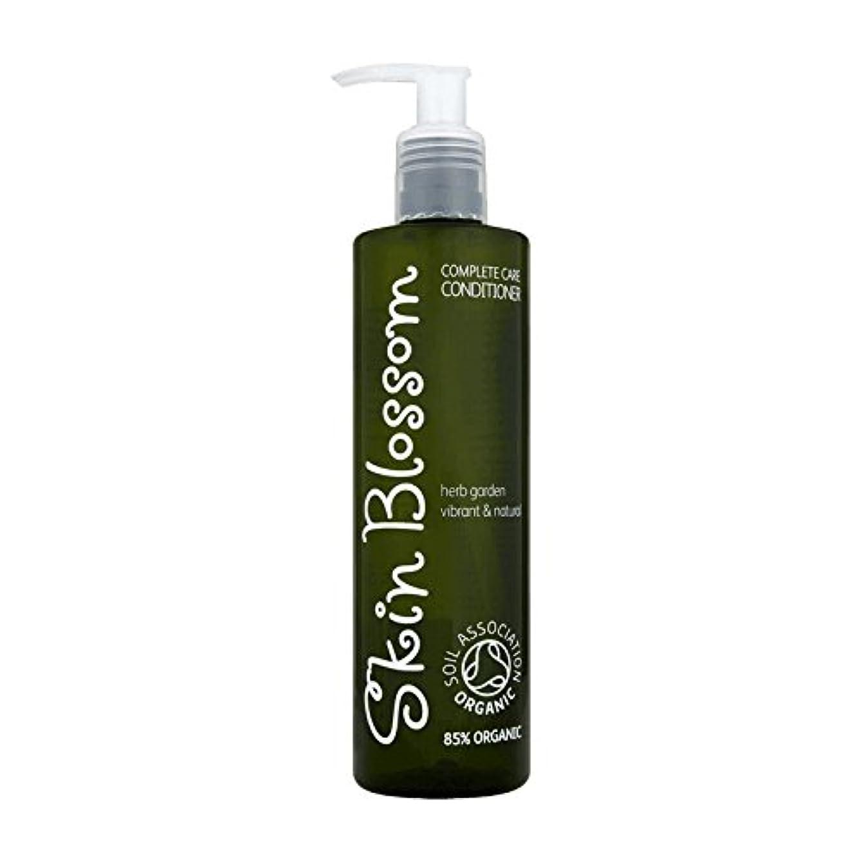 鳴り響くインスタンス実験Skin Blossom Complete Care Conditioner 300ml (Pack of 2) - 皮膚の花の完全なケアコンディショナー300ミリリットル (x2) [並行輸入品]