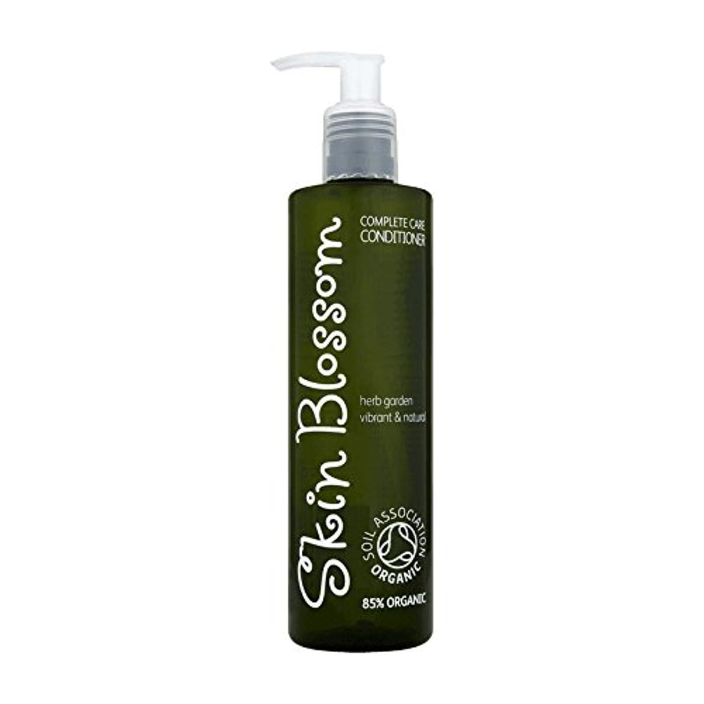 ワードローブ見捨てられた申請中Skin Blossom Complete Care Conditioner 300ml (Pack of 2) - 皮膚の花の完全なケアコンディショナー300ミリリットル (x2) [並行輸入品]