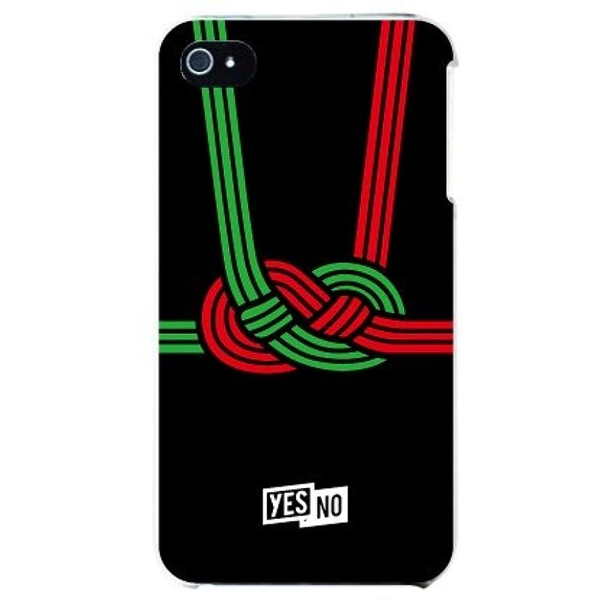 愛されし者復活忌避剤YESNO ハッピーギフト ブラック (クリア) / for iPhone 4S/au AAPI4S-PCCL-201-N076