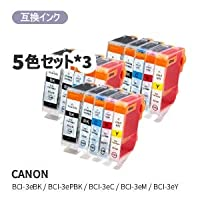 canon キヤノン 汎用インク BCI-3e+6/5MP 5色セット*34580682449701