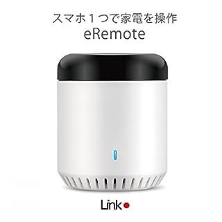 LinkJapan eRemote mini (イーリモートミニ) スマホ 家電操作 MINI 【AmazonAlexa対応製品】