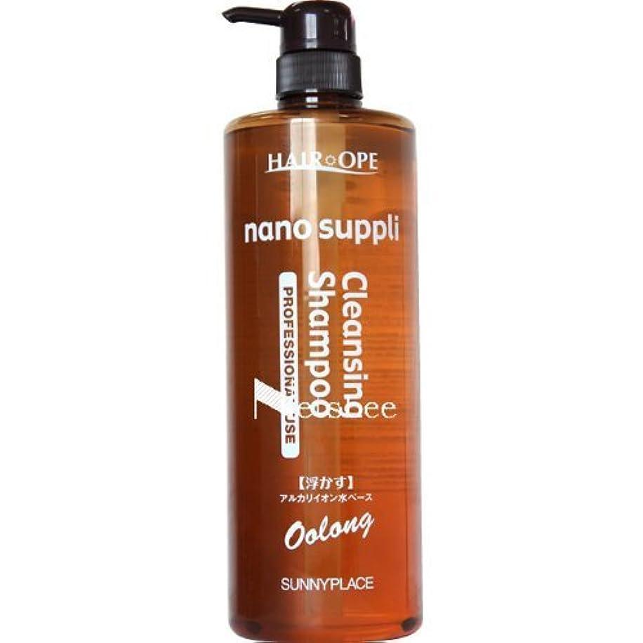 増幅する穏やかな油サニープレイス ナノサプリ クレンジングシャンプー ウーロン1000ml