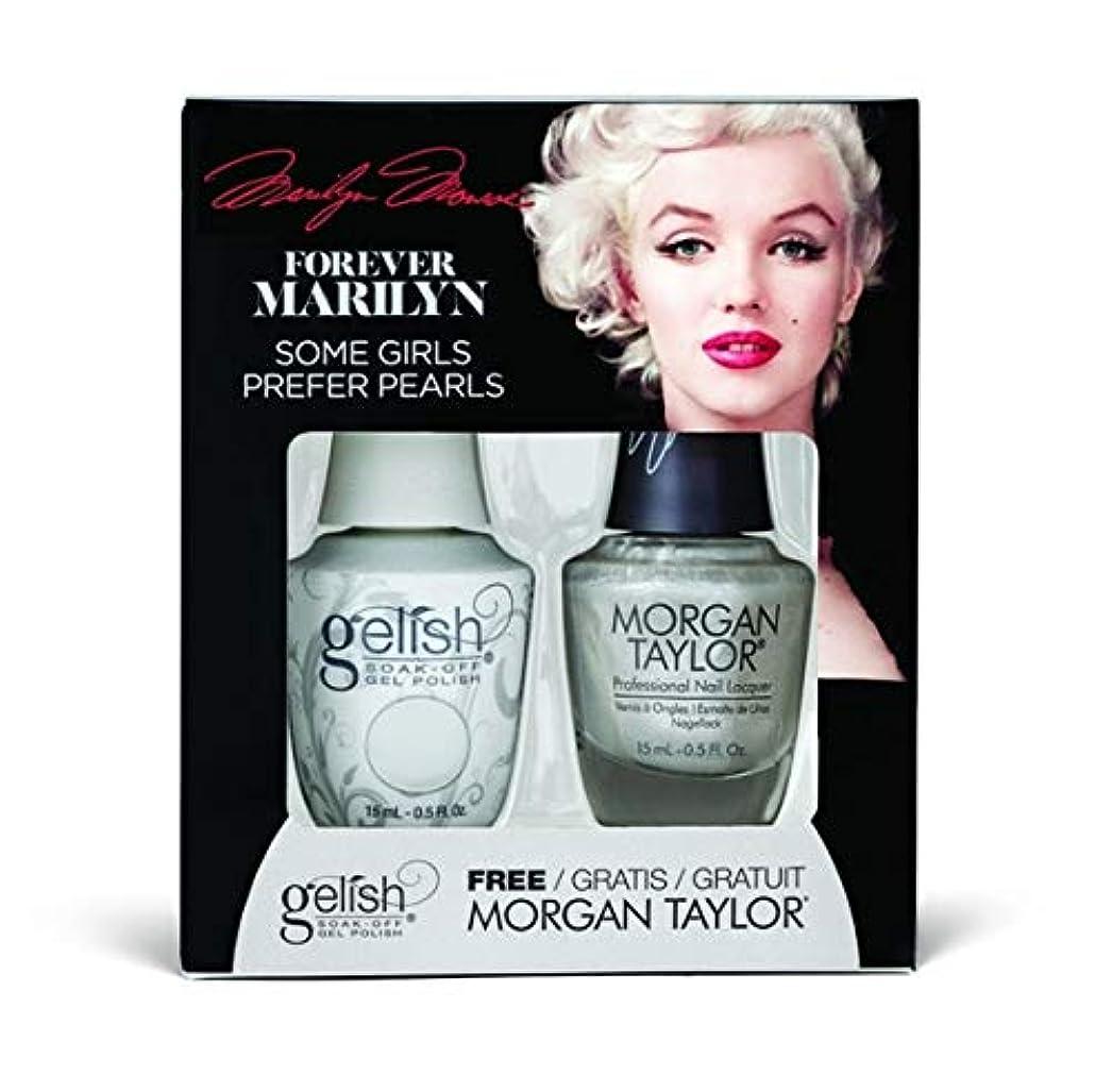 コンベンション炭素ヒョウHarmony Gelish - Two of a Kind - Forever Marilyn Fall 2019 Collection - Some Girls Prefer Pearls - 15ml / 0.5oz