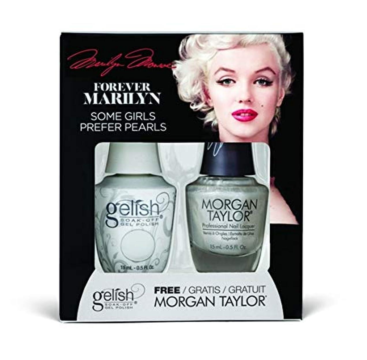 中で論理中世のHarmony Gelish - Two of a Kind - Forever Marilyn Fall 2019 Collection - Some Girls Prefer Pearls - 15ml / 0.5oz