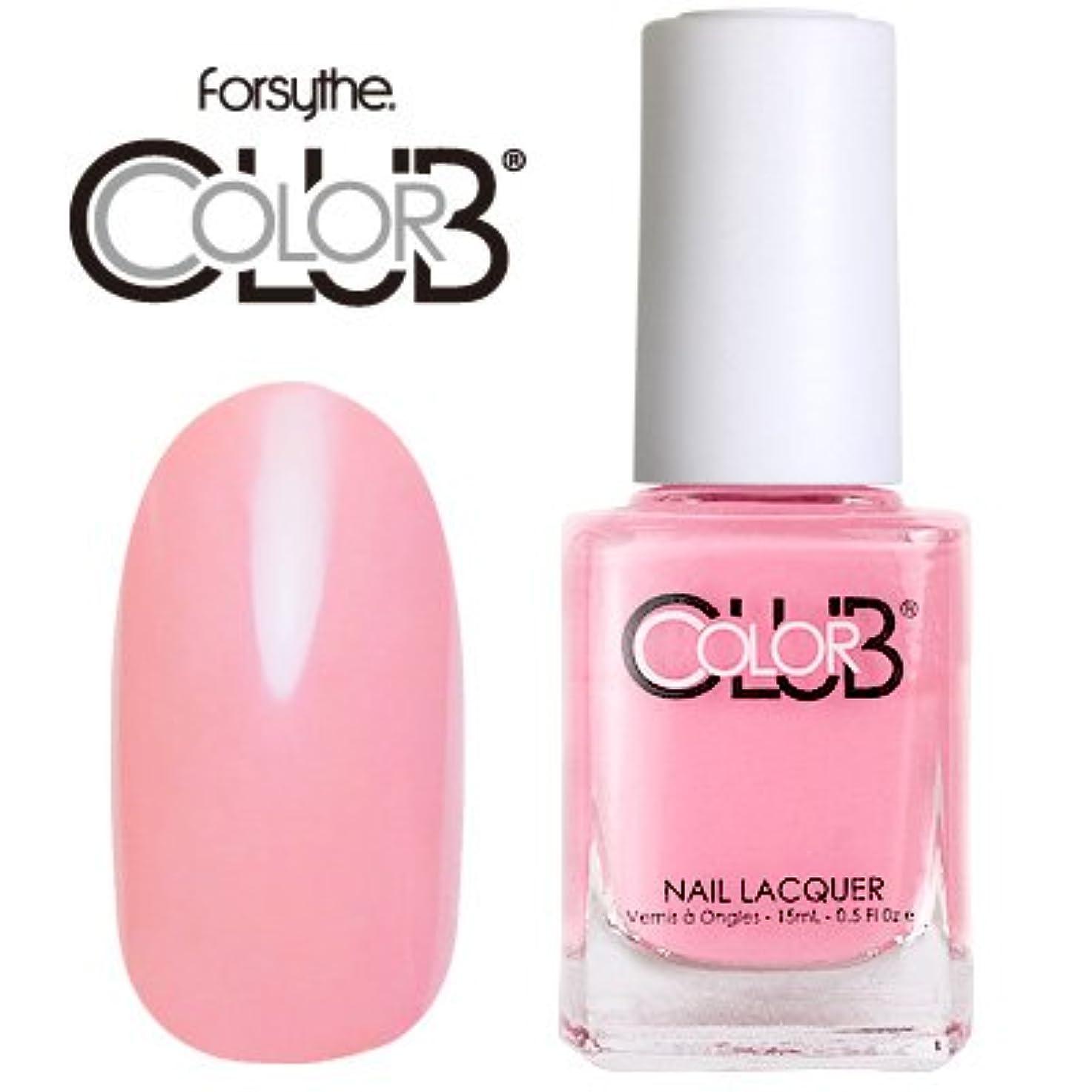 印をつける回復する臭いフォーサイス カラークラブ 874/I Believe in Amour 【forsythe COLOR CLUB】【ネイルラッカー】【マニキュア】