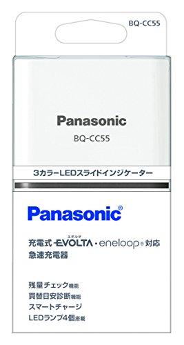 パナソニック 急速充電器 単3形・単4形 BQ-CC55...