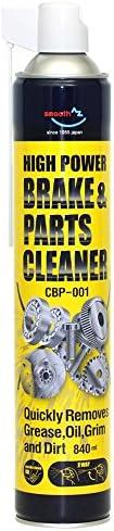 AZ(エーゼット) CBP-001 ブレーキ&パーツクリーナー High Power 840ml 油汚れ落とし 脱脂洗浄(AW