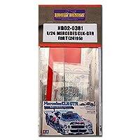 メルセデスベンツ CLK-GTR 1/24 ディティールアップセット タミヤ Hobby Design HD02-0381