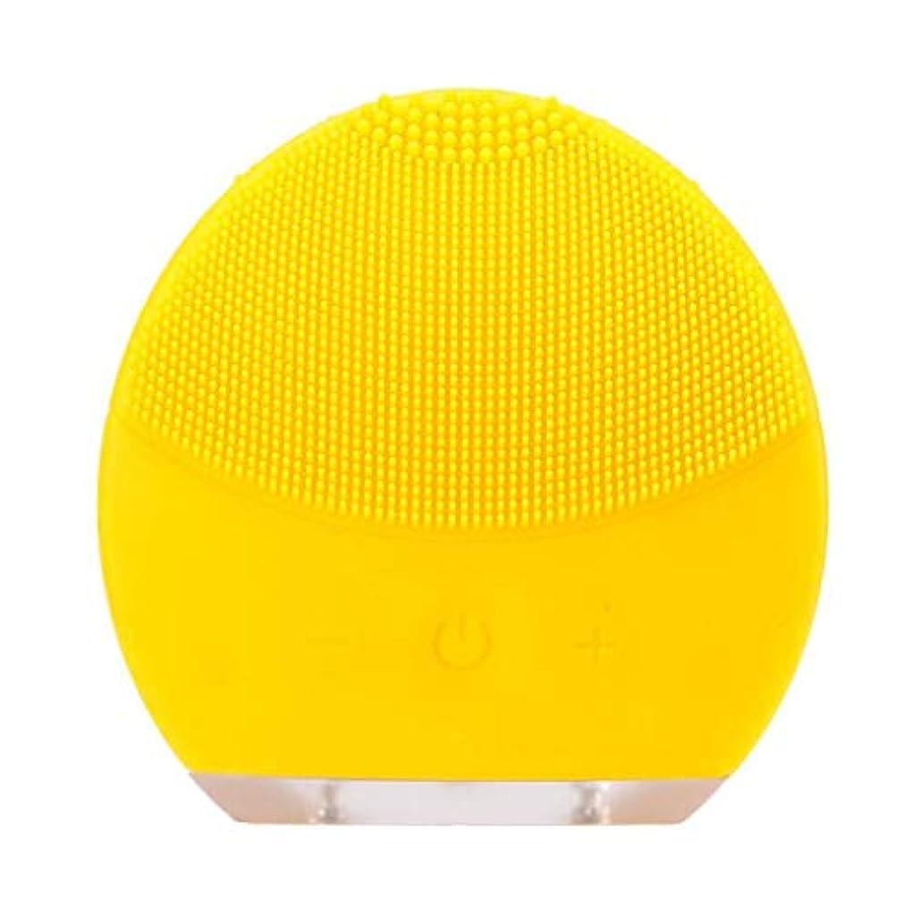 子豚滑りやすい批判超音波振動美容機器洗浄器、皮膚の毛穴を最小限に抑えるマイクロダーマブレーション毛穴、USB 充電と防水,Yellow