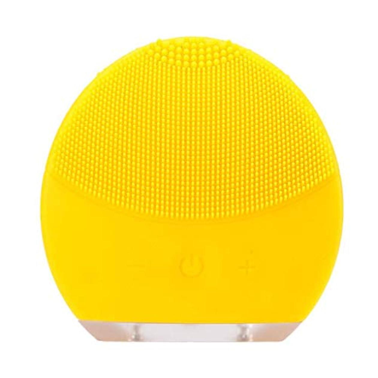 音声本当のことを言うと放課後超音波振動美容機器洗浄器、皮膚の毛穴を最小限に抑えるマイクロダーマブレーション毛穴、USB 充電と防水,Yellow