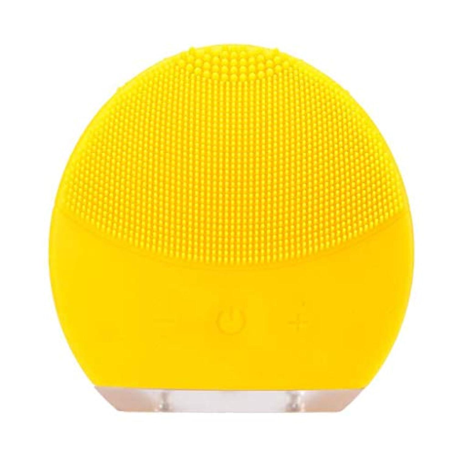 シネマボタン分数超音波振動美容機器洗浄器、皮膚の毛穴を最小限に抑えるマイクロダーマブレーション毛穴、USB 充電と防水,Yellow