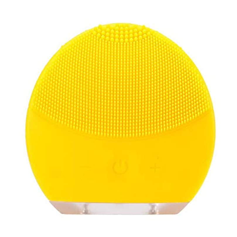 最大の作成するショートカット超音波振動美容機器洗浄器、皮膚の毛穴を最小限に抑えるマイクロダーマブレーション毛穴、USB 充電と防水,Yellow