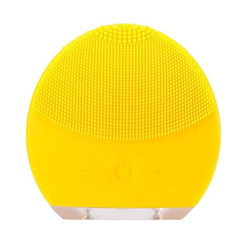 忙しい協定再集計超音波振動美容機器洗浄器、皮膚の毛穴を最小限に抑えるマイクロダーマブレーション毛穴、USB 充電と防水,Yellow