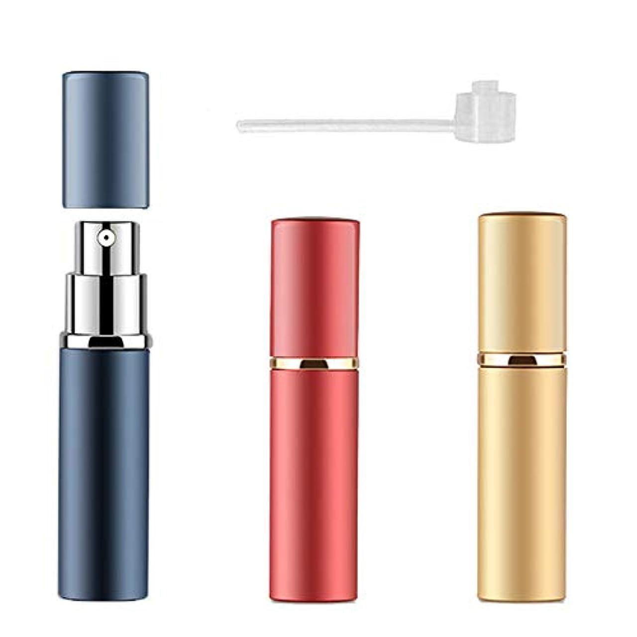 経度注ぎます軸アトマイザ 香水 詰め替え容器 スプレーボトル 小分けボトル トラベルボトル 旅行携帯便利 (3色セット)