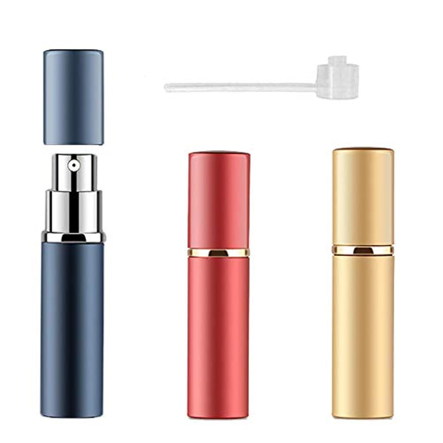 微視的持っている対称アトマイザー 香水 詰め替え容器 スプレーボトル 小分けボトル トラベルボトル 旅行携帯便利 (3色セット)