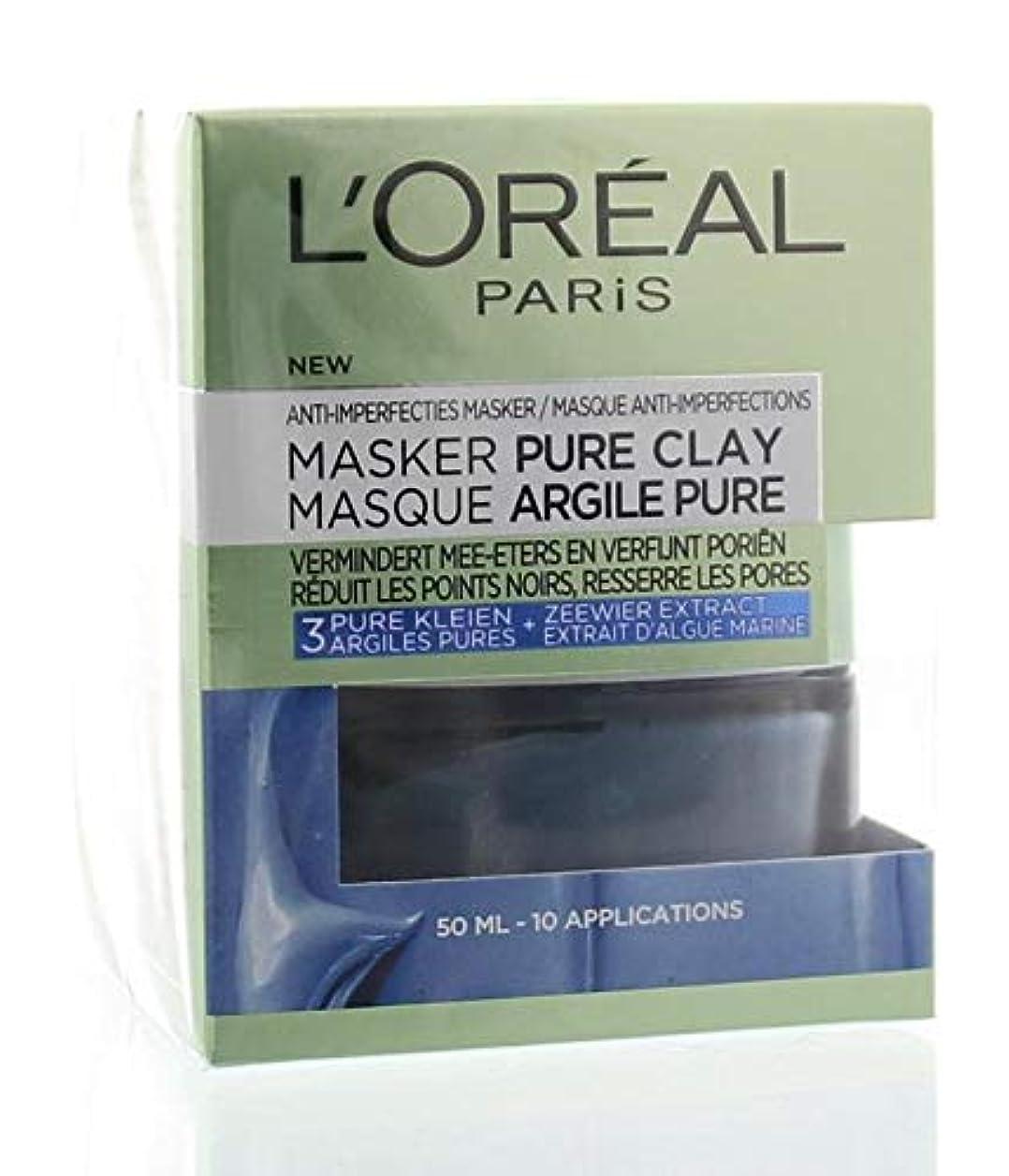ロレアル Pure Clay Mask - Anti-Imperfections Mask 50ml/1.7oz並行輸入品